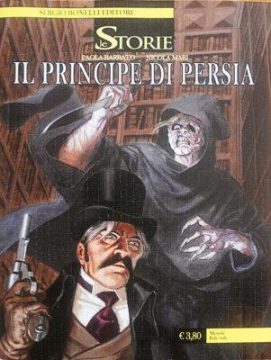 Il Principe di Persia